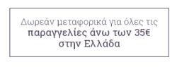 Προσφορές από Pretty me στο φυλλάδιο του Αθήνα