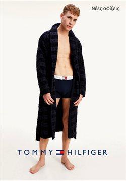 Αχαρνές προσφορές στον κατάλογο Luxury Brands σε Tommy Hilfiger ( 17 ημέρες )