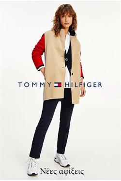 Νεάπολη προσφορές στον κατάλογο Luxury Brands σε Tommy Hilfiger ( 28 ημέρες )