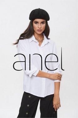 Προσφορές από ANEL στο φυλλάδιο του ANEL ( 30+ ημέρες)