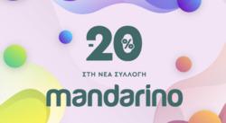 Κουπόνι Marasil σε Αθήνα ( 6 ημέρες )