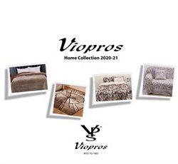 Κατάλογος Viopros σε Αθήνα ( Έχει λήξει )