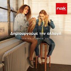 Κατάλογος NAK ( 24 ημέρες)