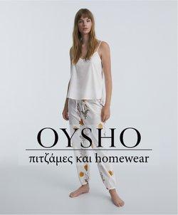 Προσφορές από Oysho στο φυλλάδιο του Oysho ( 16 ημέρες)