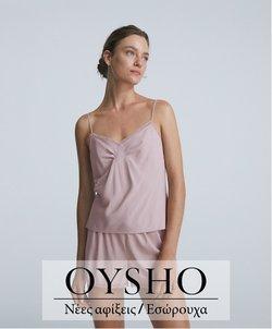 Προσφορές από Oysho στο φυλλάδιο του Oysho ( 30+ ημέρες)