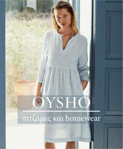 Προσφορές από Oysho στο φυλλάδιο του Oysho ( 5 ημέρες)