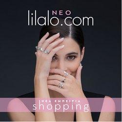 Προσφορές από Li-la-Lo στο φυλλάδιο του Li-la-Lo ( Λήγει σήμερα)