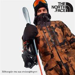 Νέα Μάκρη προσφορές στον κατάλογο Αθλητικά σε The North Face ( 4 ημέρες )