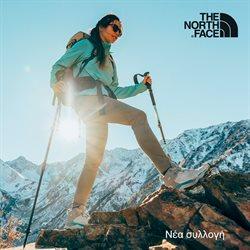 Κατάλογος The North Face σε Πειραιάς ( 30+ ημέρες )