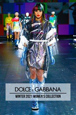 Κατάλογος Dolce & Gabbana σε Αθήνα ( 25 ημέρες )