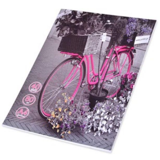 Προσφορά Μπλοκ Σημειώσεων Ριγέ Εξώφυλλο Ποδήλατα Α4 - 40 Φ για 0,99€