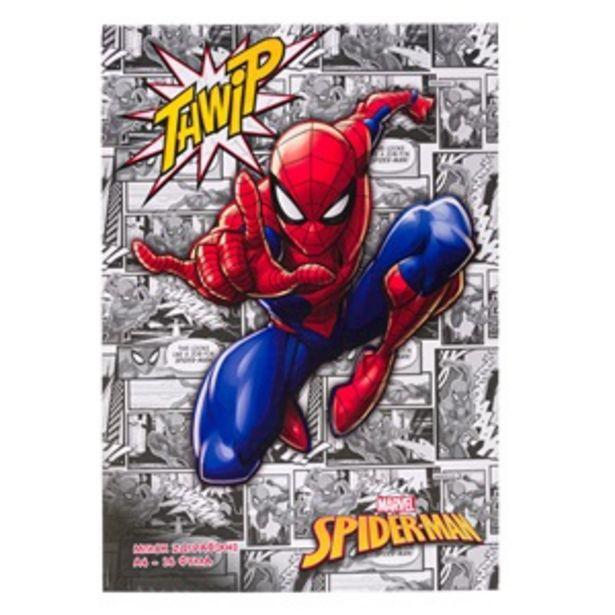 Προσφορά Μπλοκ Ζωγραφικής Α4 για Αγόρι SPIDERMAN 16 Φ για 0,99€