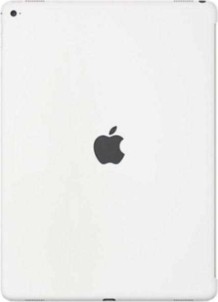 Προσφορά Apple θήκη σιλικόνης iPad Pro για 19,9€