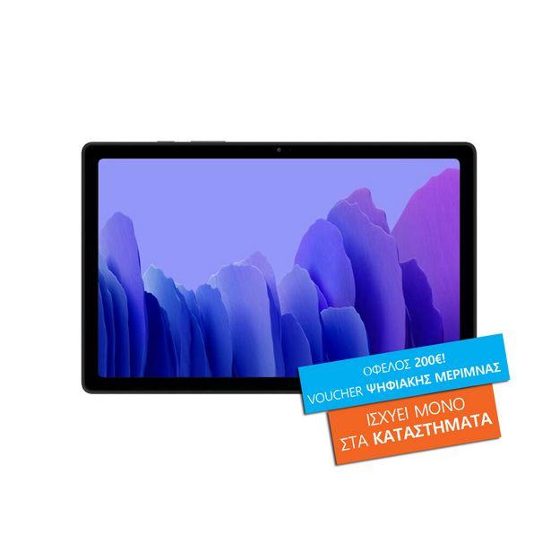 """Προσφορά SAMSUNG GALAXY TAB A7 T505 10,4"""" 4G (2020) Tablet Gray για 249,9€"""
