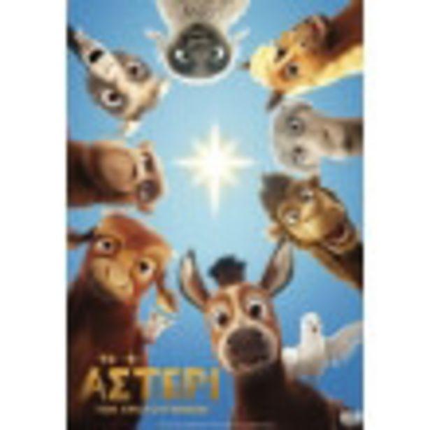 Προσφορά ΤΟ ΑΣΤΕΡΙ ΤΩΝ ΧΡΙΣΤΟΥΓΕΝΝΩΝ - THE STAR (DVD) για 12,9€