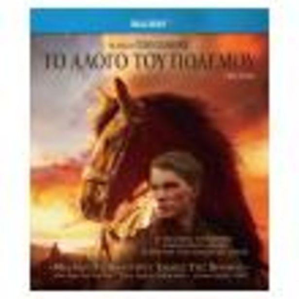 Προσφορά ΤΟ ΑΛΟΓΟ ΤΟΥ ΠΟΛΕΜΟΥ (BLU-RAY) - WAR HORSE (BLU-RAY) για 11,9€