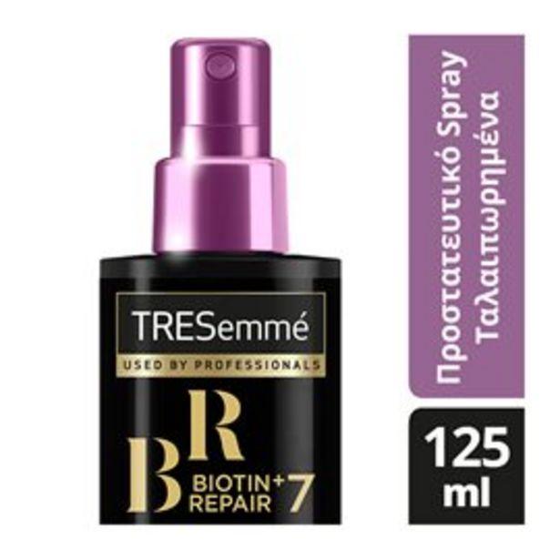 Προσφορά Primer Biotin για Ταλαιπωρημένα Μαλλιά για 2,99€