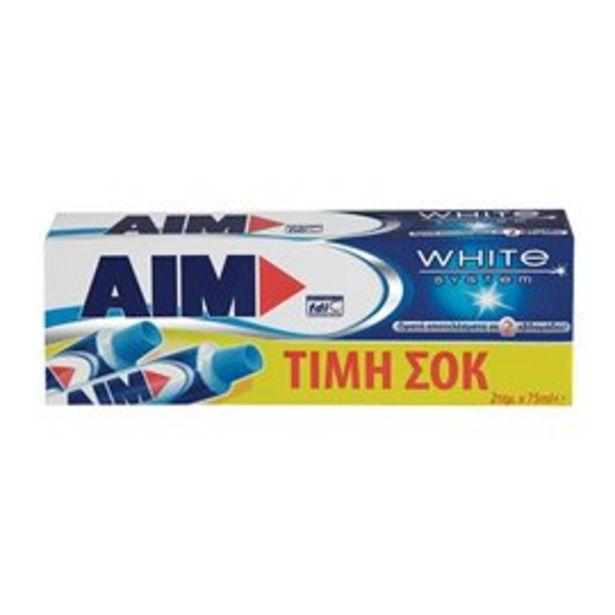 Προσφορά Οδοντόκρεμα White System για 4,17€