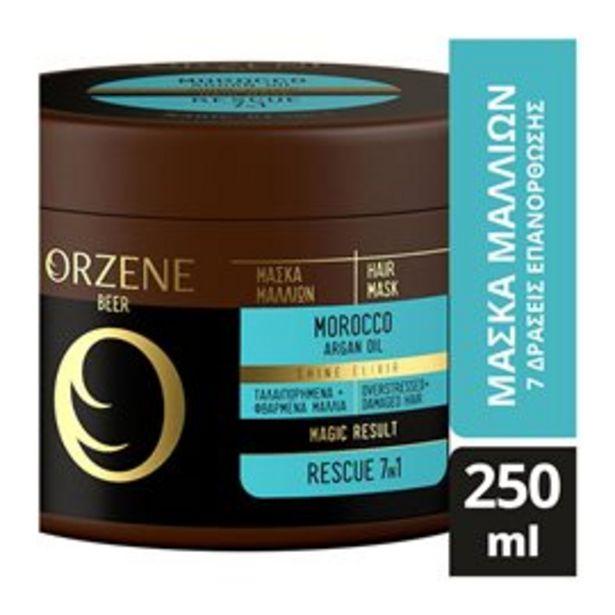 Προσφορά Μάσκα μαλλιών  Rescue 7 in 1 Morocco Argan Oil για 3,07€