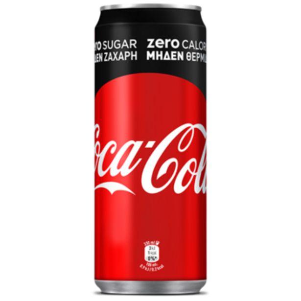Προσφορά Coca-Cola Zero 330ml για 1,25€