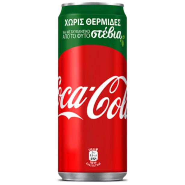 Προσφορά Coca-Cola με Στέβια 330ml για 1,25€