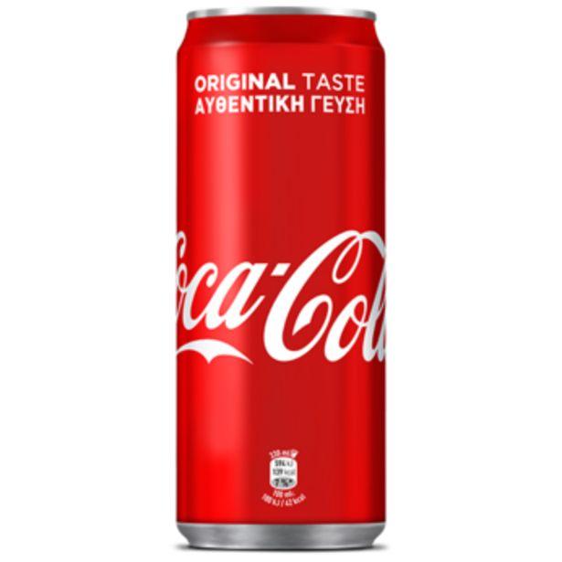Προσφορά Coca-Cola 330ml για 1,25€