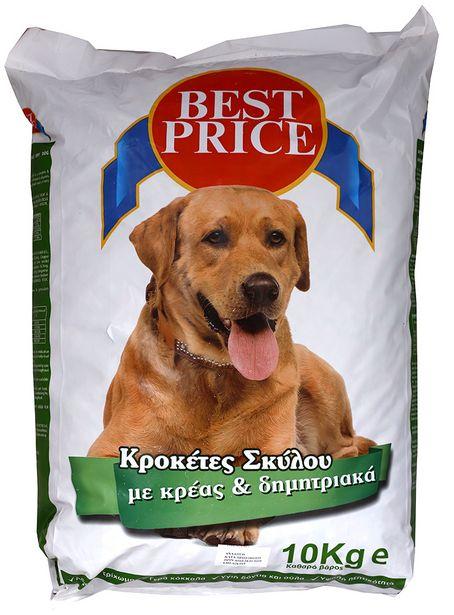 Προσφορά Best Price Ξηρά Τροφή Σκύλου Mix 10kg για 8,89€