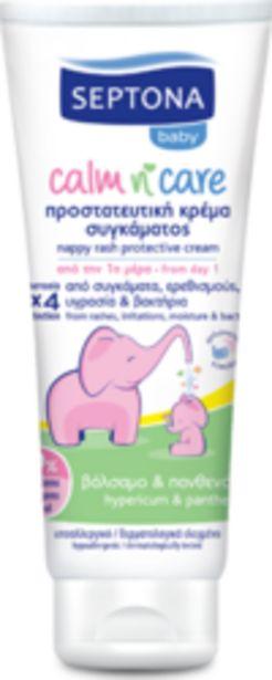 Προσφορά Septona Baby Κρέμα Συγκάματος 100ml για 2,15€