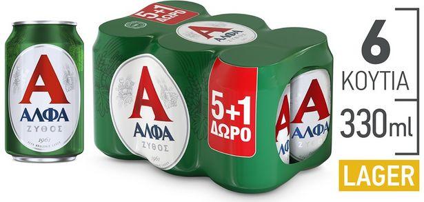 Προσφορά Άλφα Μπύρα Κουτί 330ml 5+1 Δώρο για 4,45€