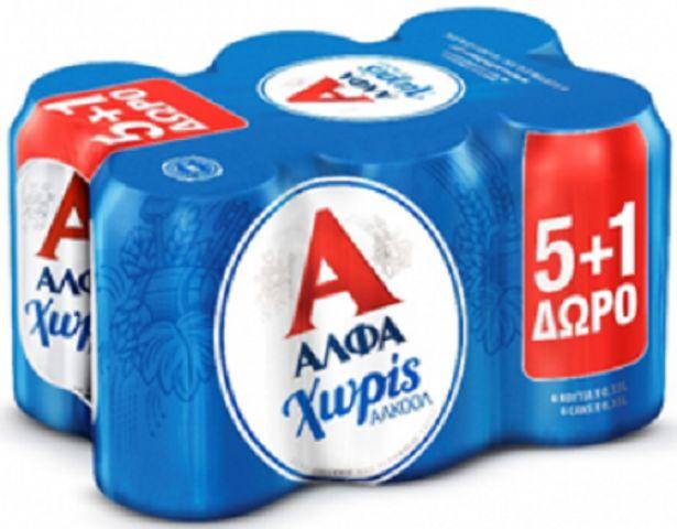 Προσφορά Άλφα Μπύρα Χωρίς Αλκοόλ Κουτί (6x330ml) 5+1 Δώρο για 3,85€