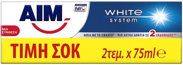 Προσφορά Aim Οδοντόκρεμα White System 2x75ml για 2,21€