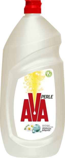 Προσφορά Ava Perle Χαμομήλι & Βιταμίνες Υγρό Πιάτων 1,5lt για 2,37€