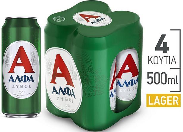 Προσφορά Άλφα Μπύρα Lager Κουτί 4x500ml για 5,08€