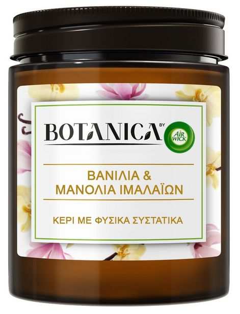 Προσφορά Botanica Αρωματικό Κερί Βανίλια & Μανόλια Ιμαλαίων για 4,89€