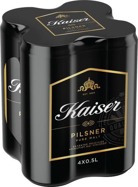 Προσφορά Kaiser Μπύρα 4x500ml για 5,71€