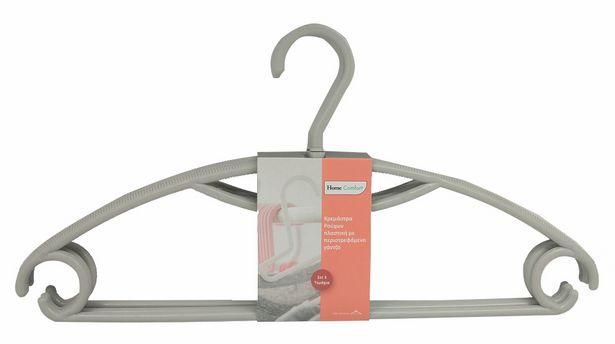 Προσφορά Home Comfort Κρεμάστρα Πλαστική (3Τεμάχια) για 1,56€