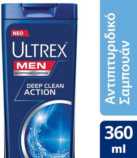 Προσφορά Ultrex Σαμπουάν Για Όλους Τους Τύπους Μαλλιών 360ml για 2,87€
