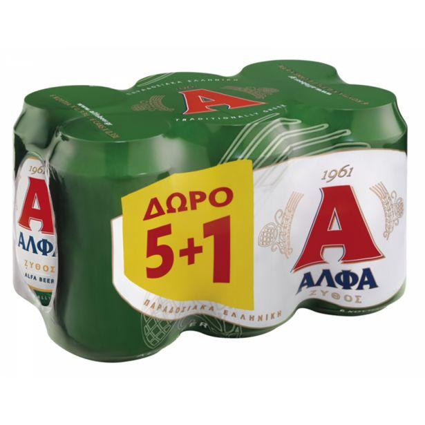 Προσφορά ΑΛΦΑ ΜΠΥΡΑ ΚΟΥΤΙ 330ΜL(5+1)            ! για 4,5€