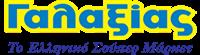 Λογότυπο Γαλαξίας