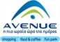 Λογότυπο Avenue Mall