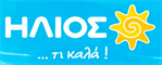 Λογότυπο ΗΛΙΟΣ Super Market