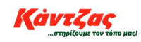 Logo Κάντζας Super Market