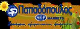 Λογότυπο Sep Markets
