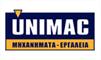 Λογότυπο Unimac
