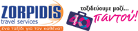Λογότυπο Zorpidis Travel