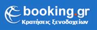 Λογότυπο Booking