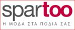 Λογότυπο Spartoo