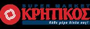 Λογότυπο ΚΡΗΤΙΚΟΣ