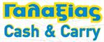 Λογότυπο Γαλαξίας cash & carry