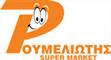 Λογότυπο Ρουμελιώτης